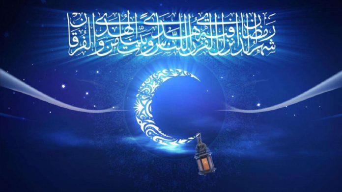 متن تبریک ماه رمضان به زبان ترکی استانبولی با ترجمه فارسی