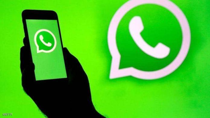 چگونه در واتساپ پیام را بخوانیم ولی تیک نخورد