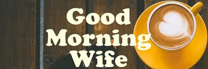 صبحت بخیر خانومم