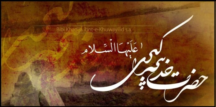 عکس نوشته تسلیت وفات حضرت خدیجه