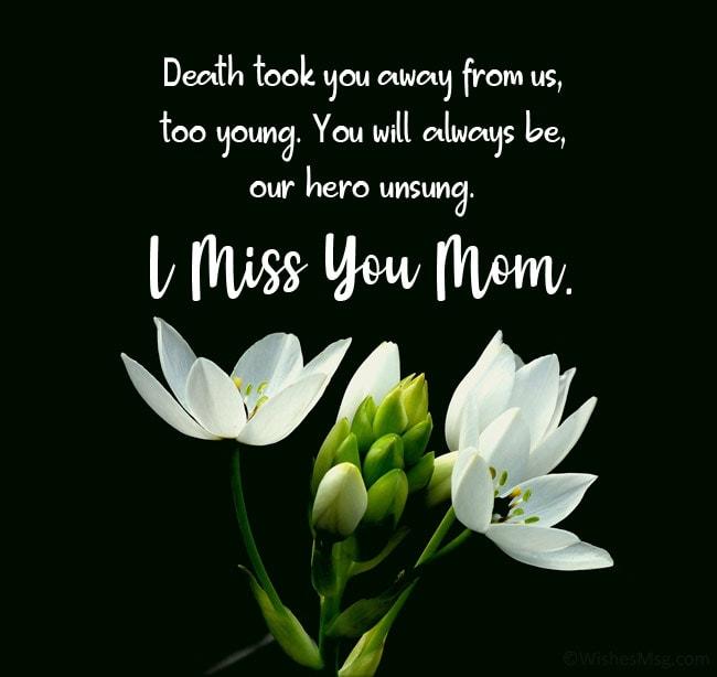 متن دلتنگ شدن برای مادر
