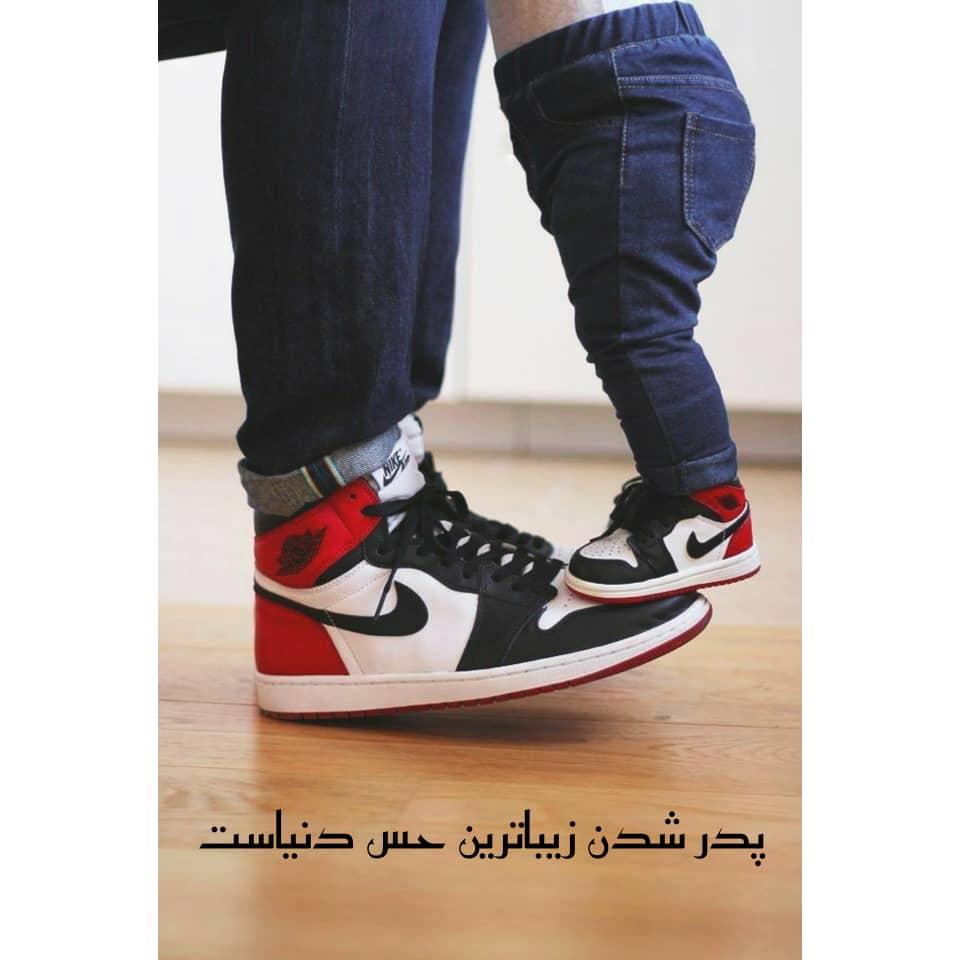 متن زیبا درباره حس پدر شدن (حس شیرین پدر شدن)