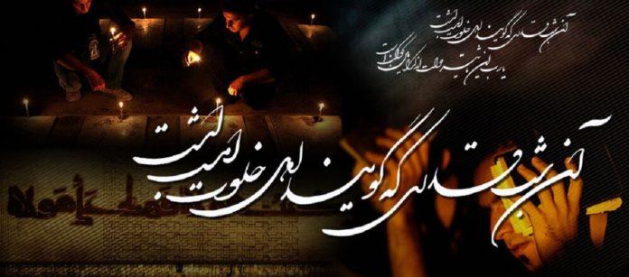 متن التماس دعا در شب های قدر