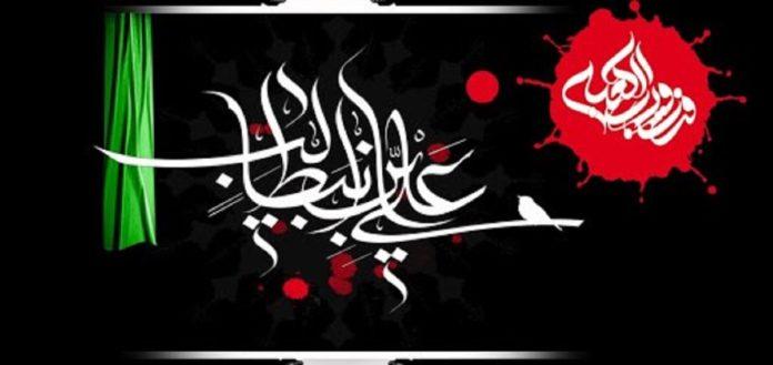 متن برای شب قدر و شهادت حضرت علی(ع)