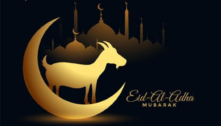 تبریک عید قربان به زبان ترکی استانبولی
